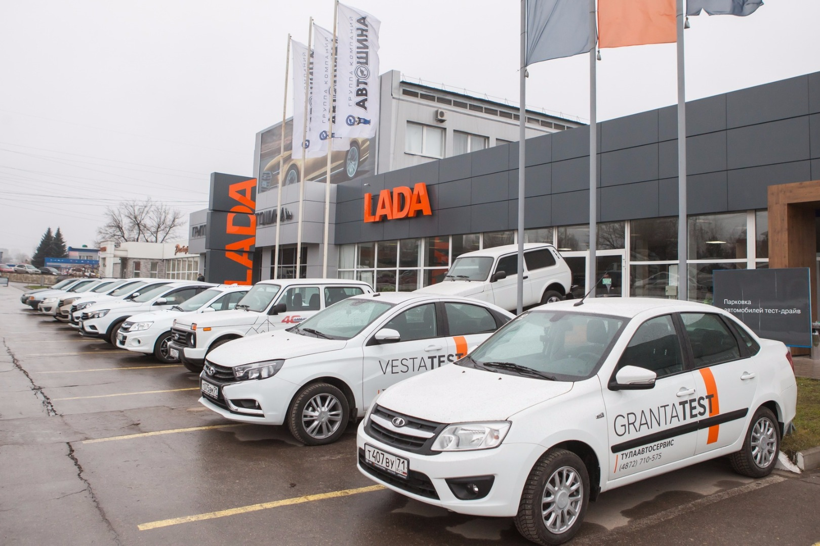 Презентация LADA Vesta SW и Vesta SW Cross: фотоотчет